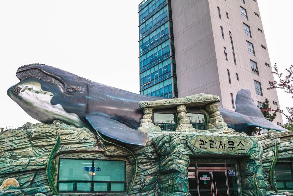 Jangsaengpo Whale Culture Village