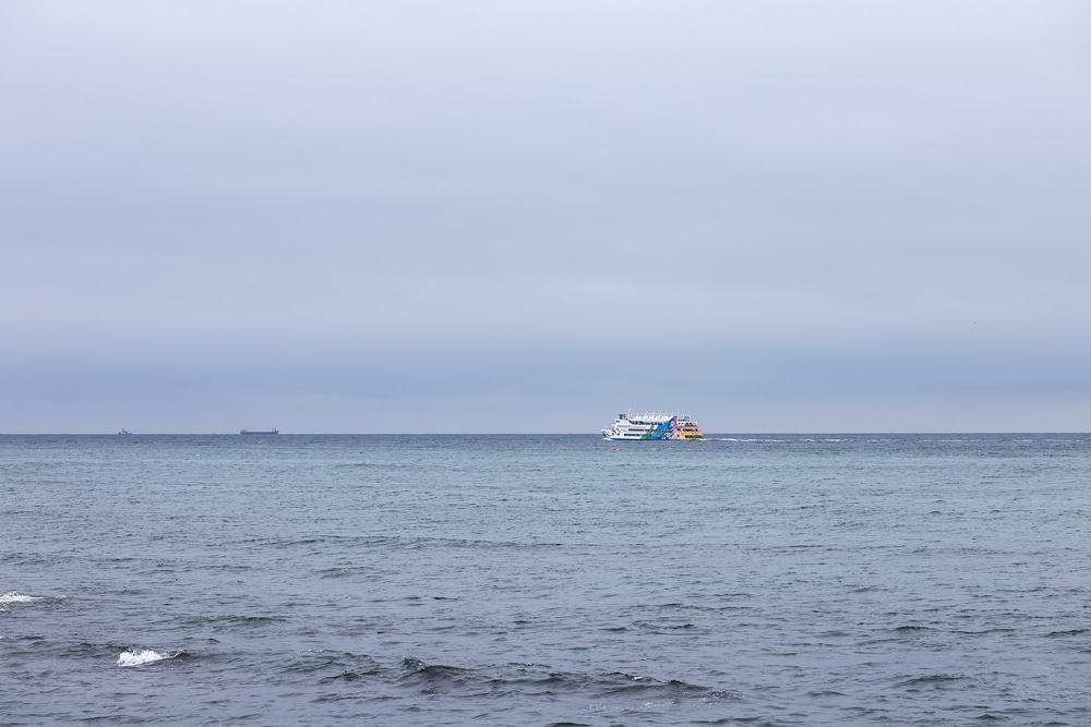 Jangsaengpo Walbeobachtungskreuzfahrt