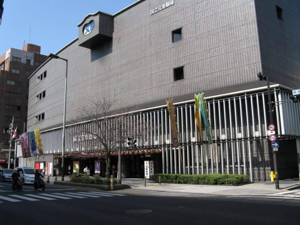 Nationales Bunraku-Theater, Osaka
