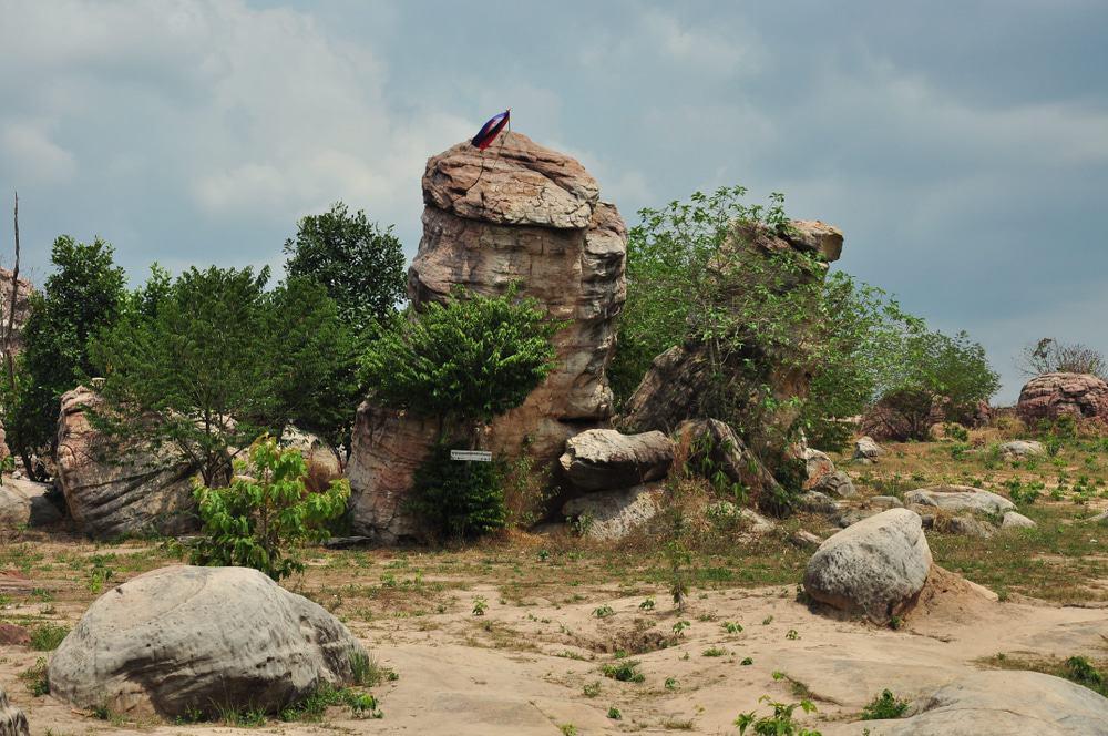 Peung Tanon
