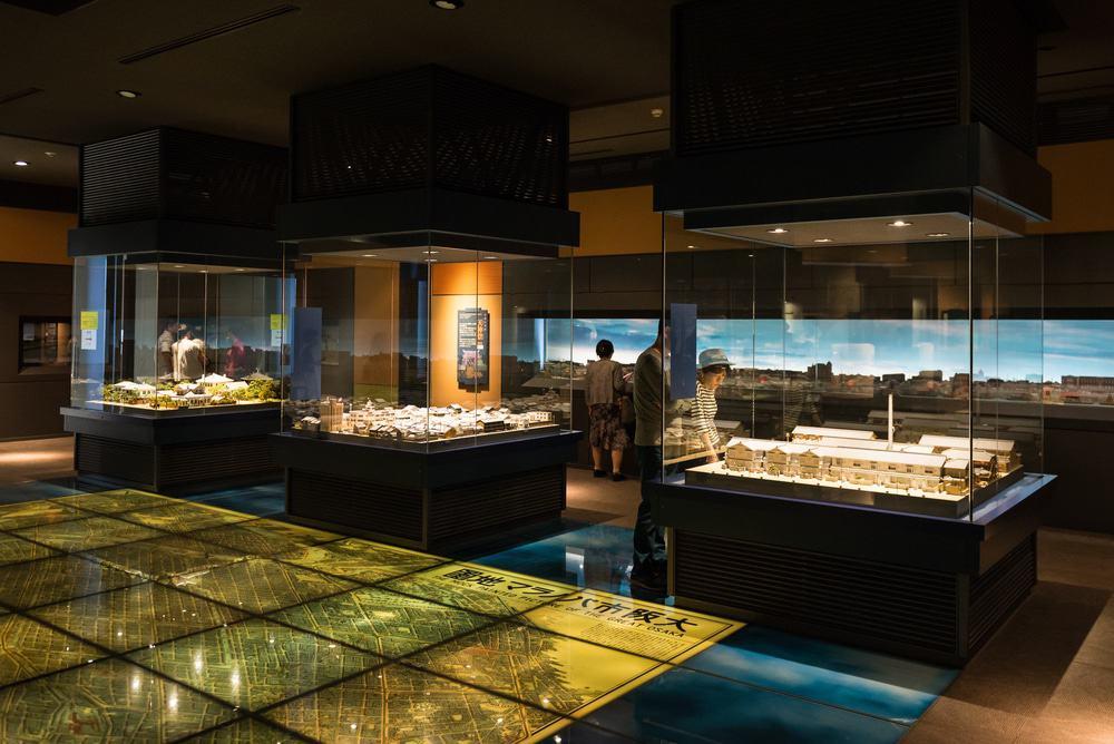 Osaka Museum für Wohnen und Leben