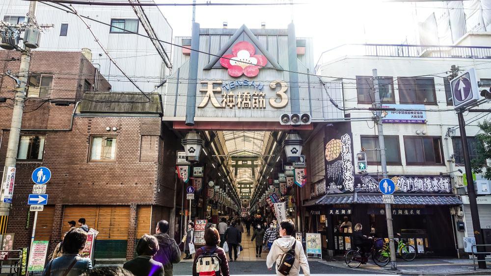 Einkaufsstraße Tenjinbashi-suji