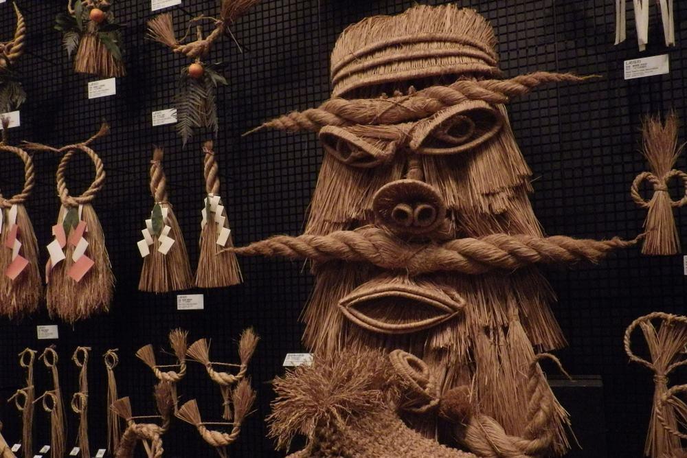 Nationales Museum für Ethnologie, Osaka